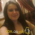 أنا إبتسام من لبنان 24 سنة عازب(ة) و أبحث عن رجال ل المتعة