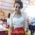 أنا باهية من تونس 39 سنة مطلق(ة) و أبحث عن رجال ل الزواج