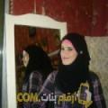 أنا سمورة من الجزائر 28 سنة عازب(ة) و أبحث عن رجال ل الزواج