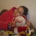 أنا إيمة من الأردن 28 سنة عازب(ة) و أبحث عن رجال ل الصداقة