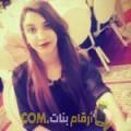 أنا آنسة من البحرين 20 سنة عازب(ة) و أبحث عن رجال ل الزواج