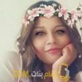 أنا مني من سوريا 35 سنة مطلق(ة) و أبحث عن رجال ل الزواج