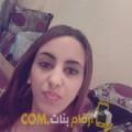أنا فتيحة من تونس 28 سنة عازب(ة) و أبحث عن رجال ل الزواج