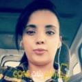 أنا زينة من البحرين 22 سنة عازب(ة) و أبحث عن رجال ل الزواج