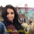 أنا ريمة من السعودية 25 سنة عازب(ة) و أبحث عن رجال ل الصداقة