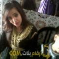 أنا راندة من اليمن 22 سنة عازب(ة) و أبحث عن رجال ل المتعة