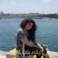 أنا حالة من المغرب 34 سنة مطلق(ة) و أبحث عن رجال ل الزواج
