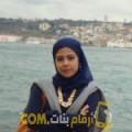 أنا هبة من اليمن 32 سنة مطلق(ة) و أبحث عن رجال ل الدردشة