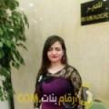 أنا شيمة من ليبيا 31 سنة عازب(ة) و أبحث عن رجال ل الحب