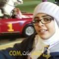 أنا حلى من تونس 26 سنة عازب(ة) و أبحث عن رجال ل التعارف