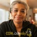 أنا جمانة من ليبيا 52 سنة مطلق(ة) و أبحث عن رجال ل الدردشة