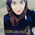 أنا هبة من الجزائر 22 سنة عازب(ة) و أبحث عن رجال ل التعارف