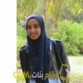 أنا هنودة من المغرب 22 سنة عازب(ة) و أبحث عن رجال ل الزواج