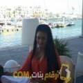 أنا كبيرة من لبنان 26 سنة عازب(ة) و أبحث عن رجال ل الزواج