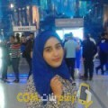 أنا كوثر من عمان 20 سنة عازب(ة) و أبحث عن رجال ل الحب