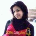 أنا سماح من اليمن 30 سنة عازب(ة) و أبحث عن رجال ل التعارف