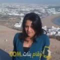 أنا فايزة من عمان 35 سنة مطلق(ة) و أبحث عن رجال ل الحب