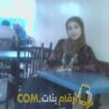 أنا رحيمة من سوريا 29 سنة عازب(ة) و أبحث عن رجال ل الحب