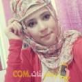 أنا ميساء من لبنان 20 سنة عازب(ة) و أبحث عن رجال ل الصداقة