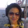أنا نور من مصر 30 سنة عازب(ة) و أبحث عن رجال ل الحب