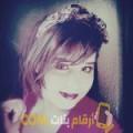 أنا نجمة من البحرين 24 سنة عازب(ة) و أبحث عن رجال ل المتعة