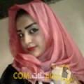 أنا كلثوم من عمان 24 سنة عازب(ة) و أبحث عن رجال ل الحب