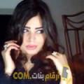 أنا أميرة من مصر 28 سنة عازب(ة) و أبحث عن رجال ل المتعة