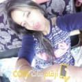 أنا جاسمين من الجزائر 33 سنة مطلق(ة) و أبحث عن رجال ل الصداقة