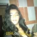 أنا إيمان من ليبيا 25 سنة عازب(ة) و أبحث عن رجال ل الزواج