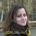 أنا جليلة من الجزائر 27 سنة عازب(ة) و أبحث عن رجال ل الصداقة