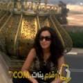 أنا إيمان من البحرين 25 سنة عازب(ة) و أبحث عن رجال ل التعارف