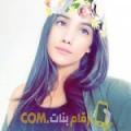 أنا نوار من المغرب 19 سنة عازب(ة) و أبحث عن رجال ل التعارف