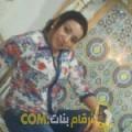 أنا ليالي من مصر 37 سنة مطلق(ة) و أبحث عن رجال ل الصداقة