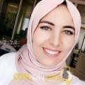 أنا إيمان من مصر 27 سنة عازب(ة) و أبحث عن رجال ل الصداقة