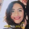 أنا فوزية من لبنان 27 سنة عازب(ة) و أبحث عن رجال ل الزواج