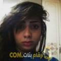 أنا مليكة من عمان 28 سنة عازب(ة) و أبحث عن رجال ل الصداقة