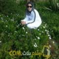 أنا سميحة من الجزائر 26 سنة عازب(ة) و أبحث عن رجال ل التعارف