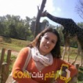 أنا صوفي من عمان 31 سنة مطلق(ة) و أبحث عن رجال ل الصداقة
