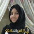 أنا صباح من سوريا 24 سنة عازب(ة) و أبحث عن رجال ل الزواج