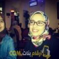 أنا سراح من فلسطين 26 سنة عازب(ة) و أبحث عن رجال ل الزواج