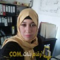 أنا مونية من الإمارات 26 سنة عازب(ة) و أبحث عن رجال ل الدردشة