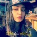 أنا سالي من الأردن 25 سنة عازب(ة) و أبحث عن رجال ل الصداقة
