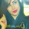 أنا خولة من العراق 26 سنة عازب(ة) و أبحث عن رجال ل الحب