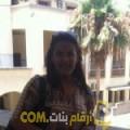 أنا ميرنة من لبنان 25 سنة عازب(ة) و أبحث عن رجال ل الصداقة