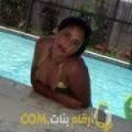 أنا سامية من المغرب 23 سنة عازب(ة) و أبحث عن رجال ل المتعة