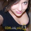 أنا جوهرة من ليبيا 25 سنة عازب(ة) و أبحث عن رجال ل الدردشة