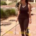 أنا شيماء من لبنان 29 سنة عازب(ة) و أبحث عن رجال ل التعارف