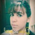 أنا وهيبة من ليبيا 26 سنة عازب(ة) و أبحث عن رجال ل التعارف