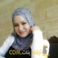 أنا ياسمينة من سوريا 38 سنة مطلق(ة) و أبحث عن رجال ل الزواج