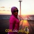 أنا سيلينة من ليبيا 28 سنة عازب(ة) و أبحث عن رجال ل الصداقة